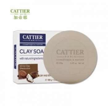 CATTIER加帝耶矿物泥植物皂(随机发)